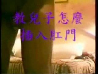 Taiwan Hotel Room